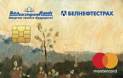 зачислен на расчетный счет кредит банка проводка
