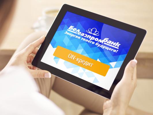 Хочу взять телефон в кредит онлайн онлайн заявка на кредит наличными преимущества