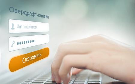 Белгазпромбанк кредит онлайн заявка почта банк кредит под залог авто