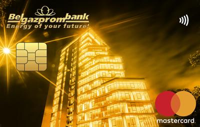 7b1561595e6b MasterCard Gold - премиальная карта