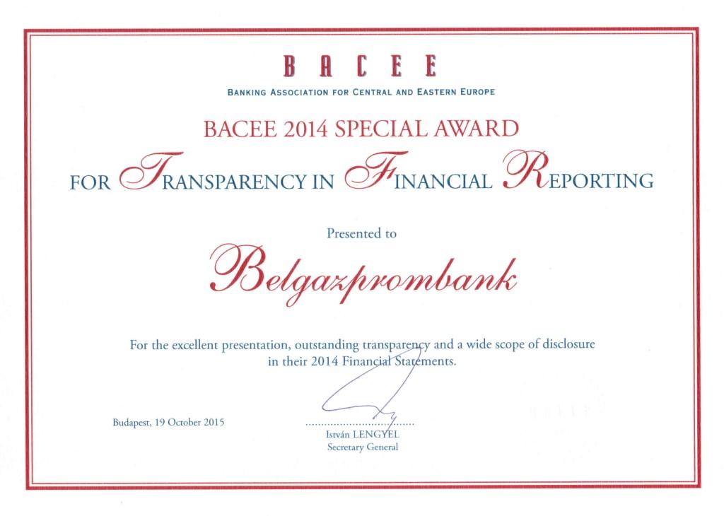 bacee-2015.jpg