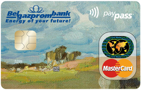 MasterCard_Standard_PayPass-press.jpg